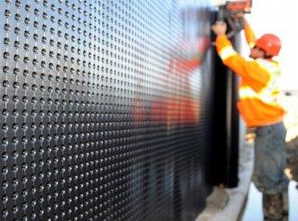 Требуемые материалы гидроизоляция подвалов и цокольных этажей антикоррозийное покрытие мастика вектор 1236 сертификат