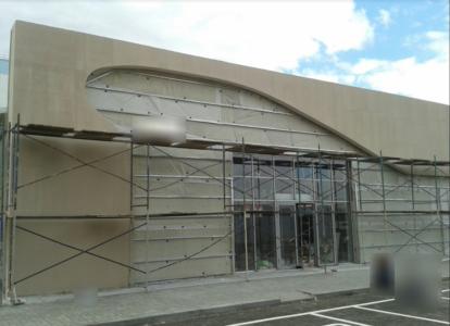 Комбинированное утепление фасада